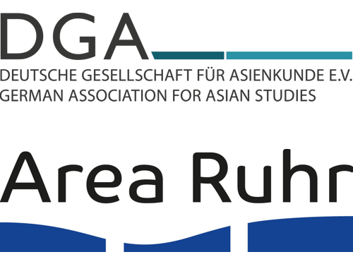 Biennial DGA Conference on Contemporary Asia